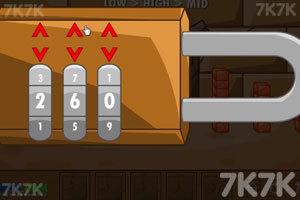 《金字塔未解之谜》游戏画面13