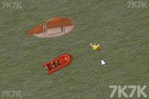 《海陆空救援队2》游戏画面8