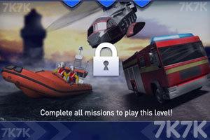 《海陆空救援队2》游戏画面9