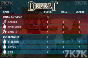 《野蛮熊部落1.4》游戏画面10