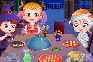 《可爱宝贝万圣节》游戏画面5