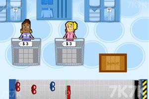 《做超市商品整理员》游戏画面1