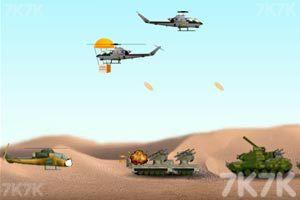 《飞鹰计划》游戏画面3