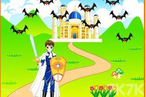 《王子与公主》截图5