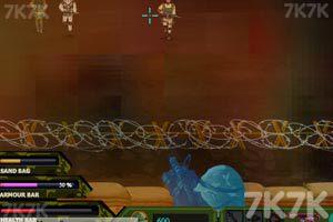 《战火要塞》游戏画面5