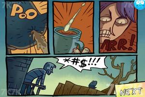 《邋遢大王》游戏画面3