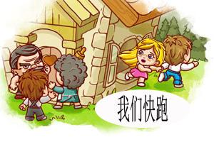 《爱情有天意2》游戏画面3