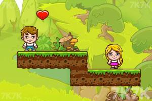 《爱情有天意2》游戏画面6