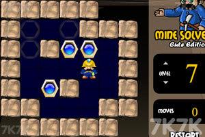 《宝石矿工智力大比拼》游戏画面6