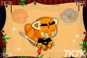《剑猫一刀流无敌版》游戏画面5
