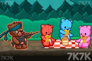 《暴走的泰迪熊》游戏画面2