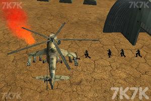 《米24W攻击直升机》截图4