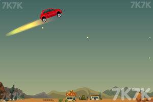《汽车总动员2》游戏画面2