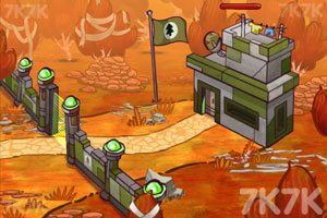 《天兵公园战争》游戏画面10