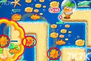 《保卫萝卜2深海无敌版》游戏画面3
