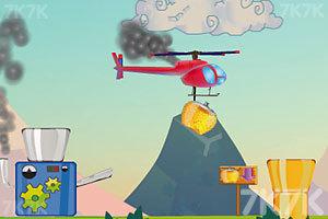《遥控飞机搬水果》游戏画面3