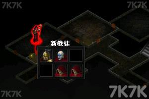 《暗黑地下城中文版》游戏画面6