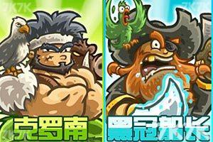 《皇家守卫军2英雄全开中文版》游戏画面8