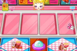 《阿sue面包店》游戏画面1