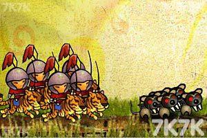 《文明战争2无敌版》截图5