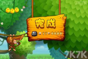 《水果猴》游戏画面5