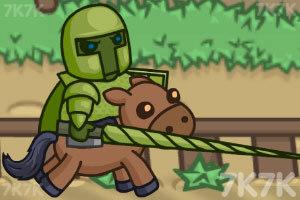 《骑士之战》游戏画面5