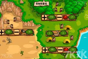 《原始人进化论中文版》游戏画面2