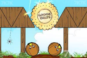 《拯救小蜗》游戏画面3