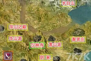 《金庸群侠传2加强版》游戏画面9