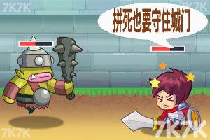 《皇城防御者无敌版》游戏画面2