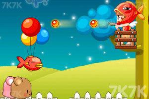 《小妹射气球》截图4