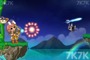 《魔法弓箭手》游戏画面1