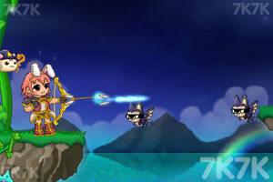 《魔法弓箭手》游戏画面5