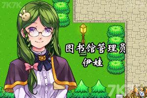《魔法学院RPG2》游戏画面5
