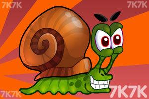 《蜗牛寻新房子6选关版》截图1