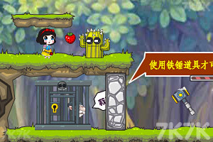 《白雪公主救矮人》游戏画面3
