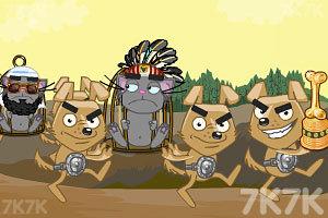 《猫狗大乐斗2》游戏画面2