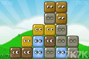 《消除魔法方块》游戏画面1