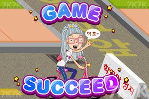 《美眉骑车上学》游戏画面5