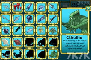《深海探测艇2》游戏画面2