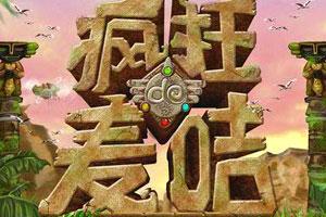 《瘋狂的麥咭》游戲畫面1