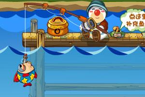 《小摩尔钓鱼》游戏画面1