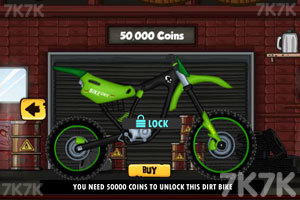 《越野摩托挑战赛》游戏画面4