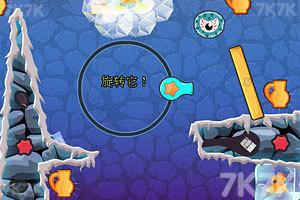 《解救小鸡3》游戏画面3