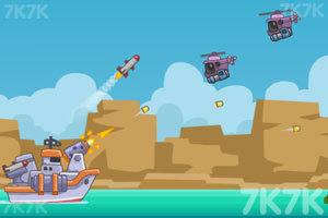 《拯救海豚行动》游戏画面2