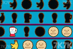 《男人版超市购物》游戏画面5