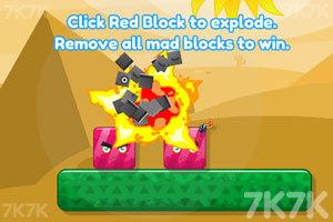 《炸飞彩方块2》游戏画面1