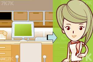 《美女蔬果餐》游戏画面1