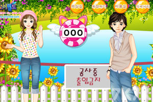 《甜心女孩约会》游戏画面2
