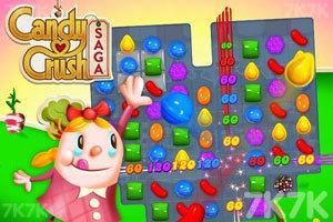 《糖果粉碎传奇电脑版》游戏画面1